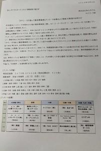 image2_2.jpeg